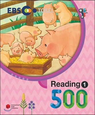 EBS TOSEL Reading 500 Vol.1
