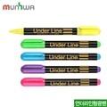 문화 언더라인형광펜  1타(12개입)  형광펜 문구 사무 필기 표시