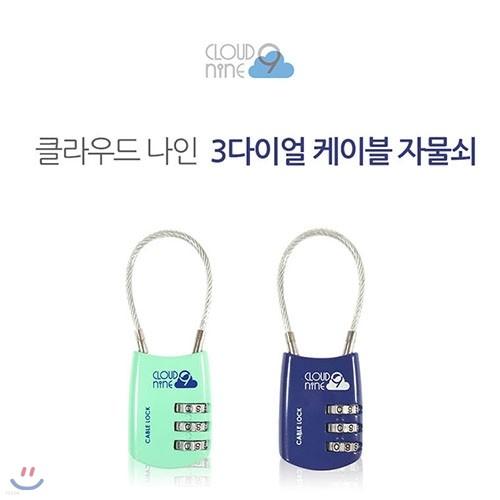 3다이얼케이블자물쇠 / 3DIAL CABLE LOCK