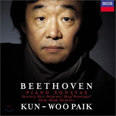 백건우 - 베토벤 : 피아노 소나타 3, 4, 5, 8, 11, 12, 13번 비창 (Beethoven : Piano Sonatas nos.3,4,5,8,11,12,13 Pathetique)