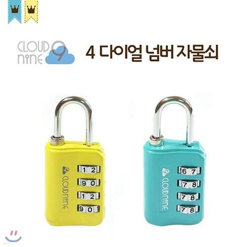 4다이얼넘버자물쇠 / 4DIAL NUMBER LOCK