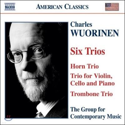 Group for Contemporary Music 찰스 우리넨: 호른 삼중주, 베이스 악기를 위한 삼중주, 트롬본 삼중주 외 (Charles Wuorinen: Six Trios)
