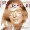 Nana Mouskouri - The Collection