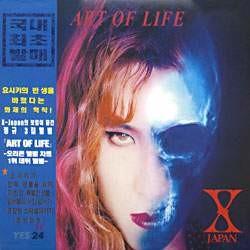 X-Japan - Art Of Life