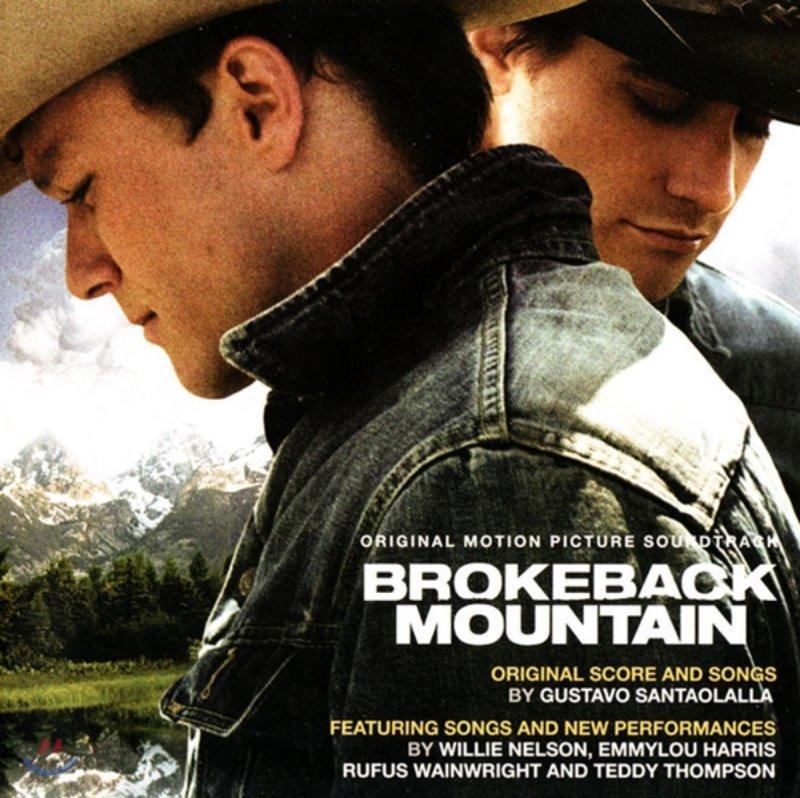브로크백 마운틴 영화음악 (Brokeback Mountain OST by Gustavo Santaolalla)