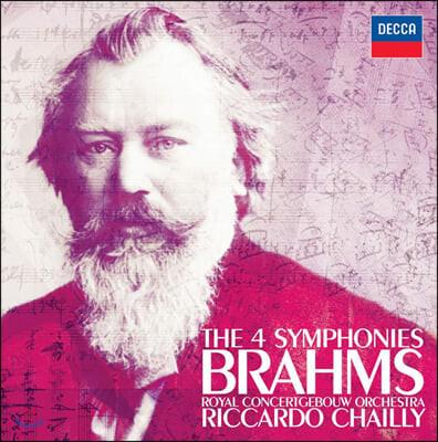 Riccardo Chailly 브람스: 교향곡 전집 (Brahms: Symphonies)