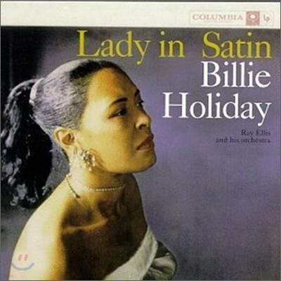 Billie Holiday (빌리 홀리데이) - Lady In Satin