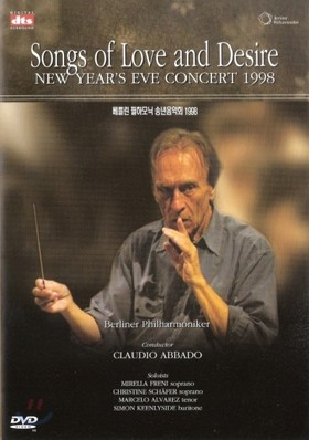 Claudio Abbado 베를린 필하모닉 송년음악회 1998 (New Year's Eve Concert 1998)