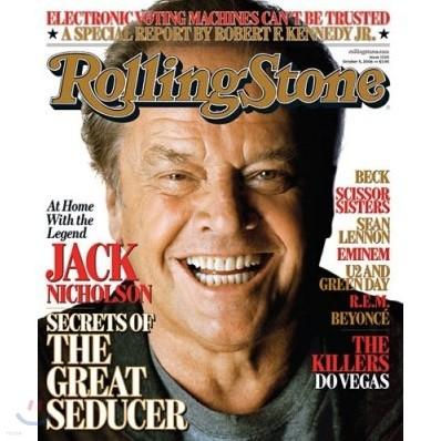 [정기구독] Rolling Stone (월간)
