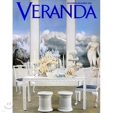 [정기구독] Veranda (월간)