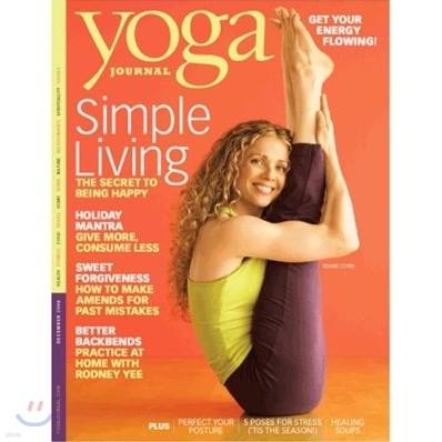 [정기구독] Yoga Journal (격월간)