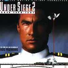 Under Siege 2: Dark Territory (Basil Poledouris) OST