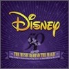 Disney: The Music Behind The Magic (�����: �� ���� �����ε� �� ����)
