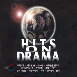 Hits On Drama