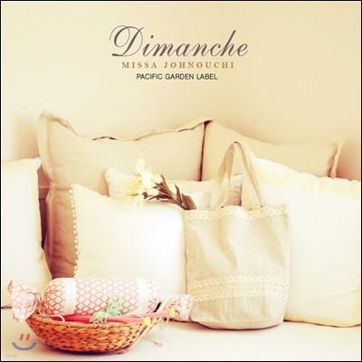 Missa Johnouchi - Dimanche 미사 조노우치