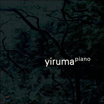 이루마 (Yiruma) -  정규 9집 [Piano]