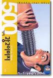 500가지 광고 이미지