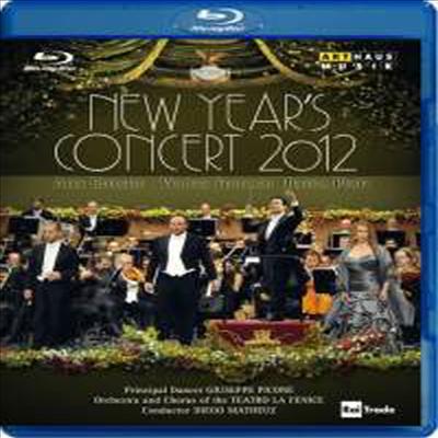 라 페니체 극장 2012년 신년음악회 (Gran Teatro La Fenice New Year's Concert 2012) (Blu-ray) (2012) - Diego Matheuz