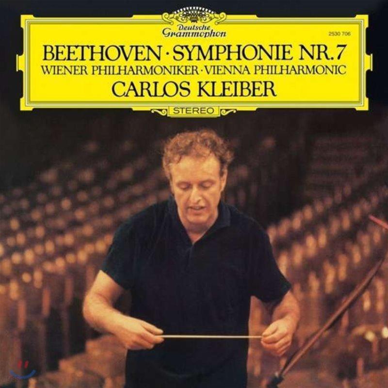 Carlos Kleiber 베토벤: 교향곡 7번 (Beethoven: Symphony Op.92) [LP]