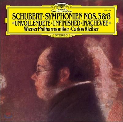 Carlos Kleiber 슈베르트: 교향곡 8번 '미완성', 3번 - 카를로스 클라이버 [LP]