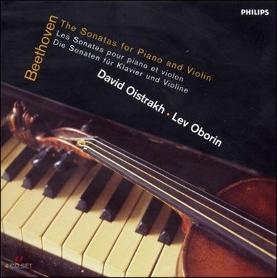 David Oistrakh / Lev Oborin 베토벤: 바이올린 소나타 전집 (Beethoven: The Sonata For Piano And Violin)