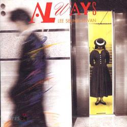 이승환 2집 - Always (재발매)
