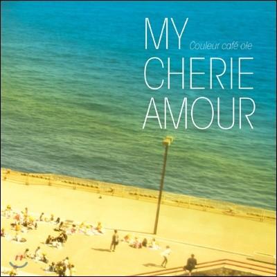 Couleur Cafe Ole - My Cherie Amour (쿨레르 카페 올레 시리즈 - 마이 쉐리 아무르)