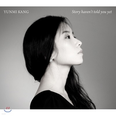 강윤미 (Yunmi Kang) 1집 - Story Haven't Told You Yet