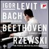 Igor Levit 바흐 / 베토벤 / 르제프스키: 변주곡 (Bach: Goldberg / Beethoven: Diabelli Variations)