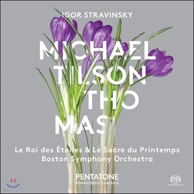 Michael Tilson Thomas 스트라빈스키: 봄의 제전, 별들의 왕 (Stravinsky: Le Sacre du Printemps, Le Roi des Etoiles)