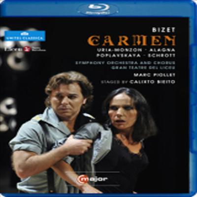 비제 : 카르멘 (Bizet : Carmen) (한글 자막, Blu-ray) - Beatrice Uria-Monzon