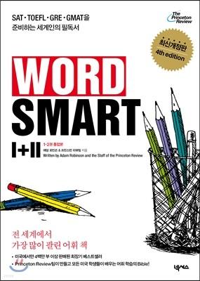 WORD SMART 1+2 한국어판