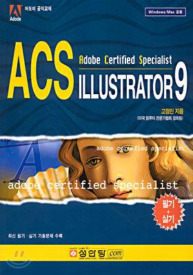ACS ILLUSTRATOR 9
