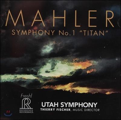 Thierry Fischer 말러: 교향곡 1번 '거인' (Mahler: Symphony No.1 'Titan')