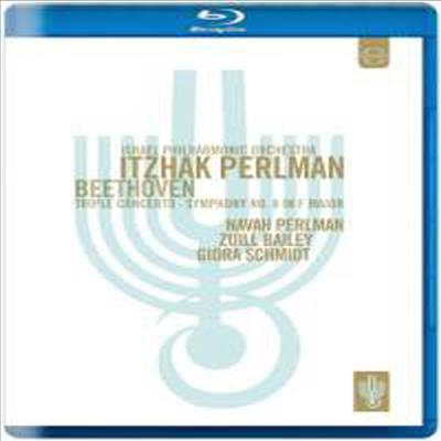 이스라엘 필하모닉 창립 75주년 기념음반 Vol.2 (Israel Philharmonic Orchestra: 75 years Anniversary Concert Vol.2) (Blu-ray)(2012) - Itzhak Perlman