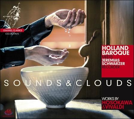 Jeremias Schwarzer 비발디: 리코더 협주곡 '밤', '바다의 폭풍' / 토시오 호소카와: 작품집 (Sound & Clouds - Vivaldi: Recorder Concertos / Toshio Hosokawa)