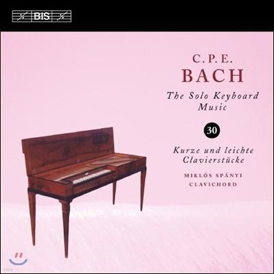 Miklos Spanyi 칼 필립 엠마누엘 바흐: 솔로 키보드 음악 30집 (C.P.E. Bach: The Solo Keyboard Music)
