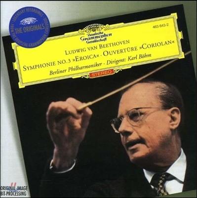 Karl Bohm 베토벤 : 교향곡 3번 `영웅` (Beethoven: Symphony No.3 `Eroica`) 칼 뵘