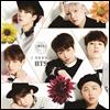 방탄소년단 (BTS) - I Need U (Japanese Ver.)