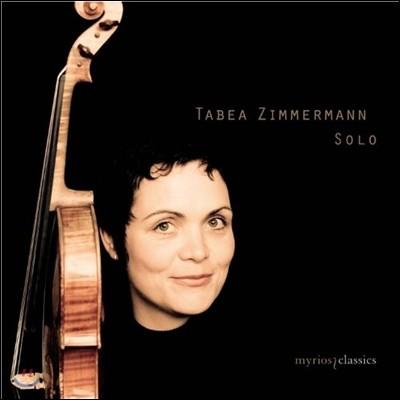 Tabea Zimmermann 바흐: 무반주 첼로 모음곡 / 레거: 무반주 비올라 모음곡 (Bach: Suites for Violoncello BWV1007&1008 / Max Reger: 3 Suites for Solo Viola op. 131d)