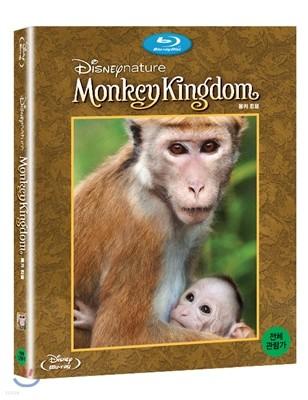 몽키 킹덤 : 블루레이