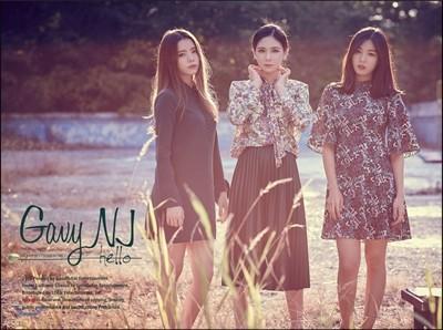 가비 엔제이 (gavy nj) - 미니앨범 7집 Part 1 : Hello
