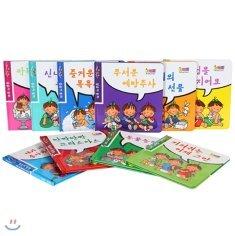 [세 쌍둥이 시리즈] 베이비 세 쌍둥이 걸음마 동화 (전 10권 + CD 2장) : 양장본
