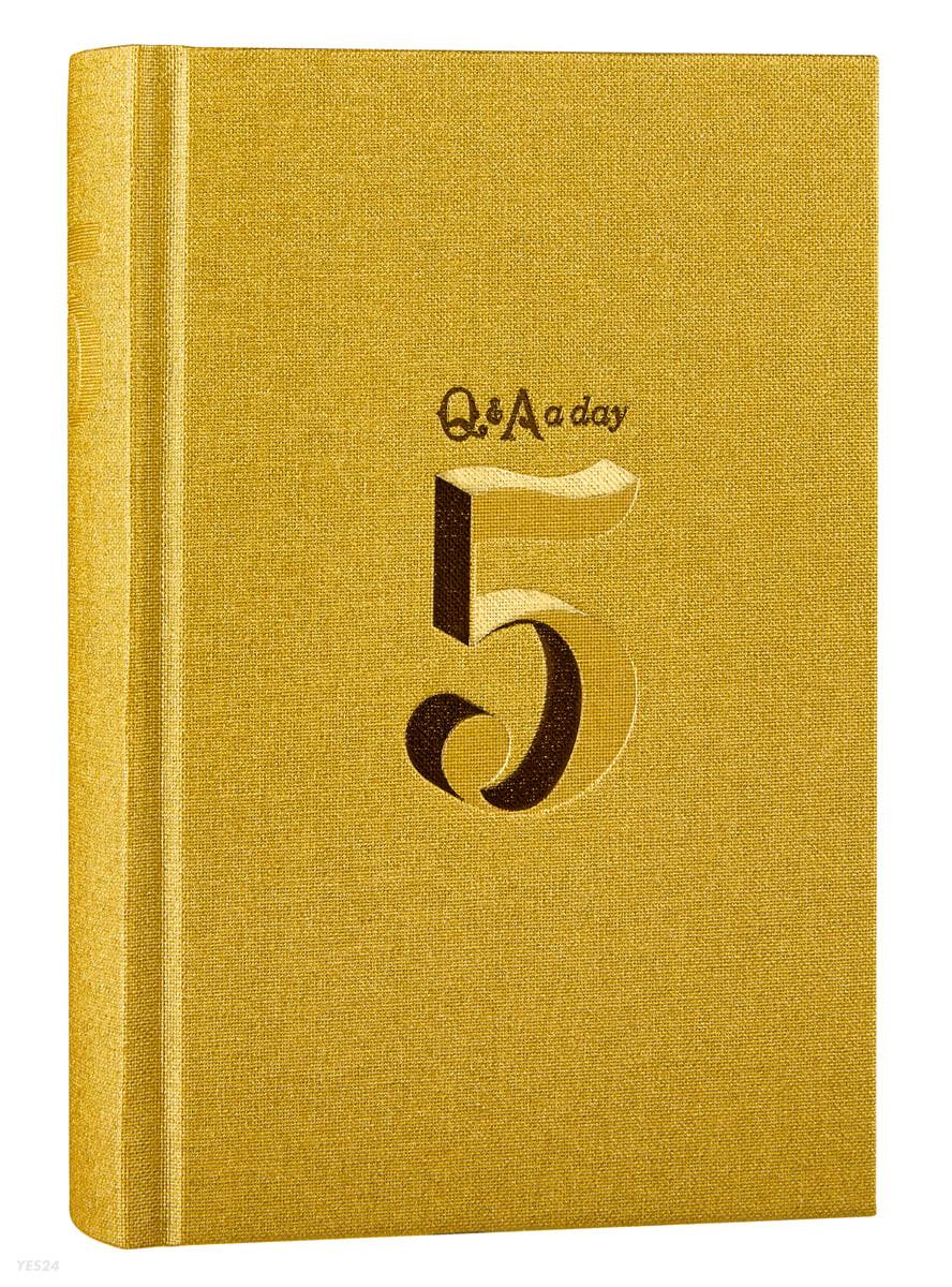 5년 후 나에게 Q&A a day (2021 메모리아 화이트 Gift Edition)