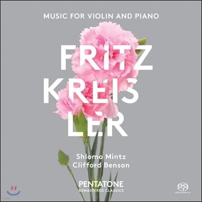 Shlomo Mintz 크라이슬러: 바이올린 소품집 (Kreisler: Music for Violin and Piano)