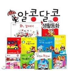 [파란] 알콩달콩 생활동화 (책10권+CD2장)