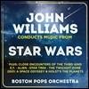 John Williams 존 윌리엄스가 지휘하는 스타워즈 음악 (Conducts Music from Star Wars)
