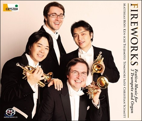 Matthias Hofs 불꽃 축제 - 3대의 트럼펫과 오르간을 위한 편곡 작품집 (Fireworks - Festive Music for 3 Trumpets and Organ)
