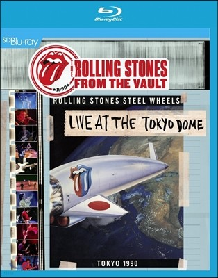 Rolling Stones - From The Vault: Live At The Tokyo Dome 1990