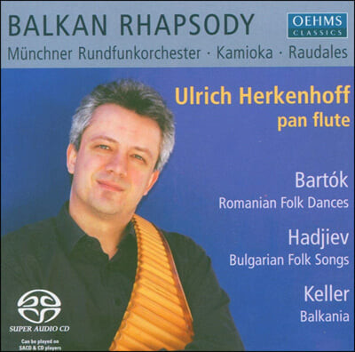 Ulrich Herkenhoff 발칸 랩소디 (Balkan Rhapsody)